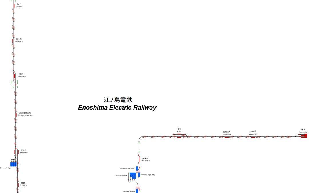 Enoshima Electric Railway by Krizar
